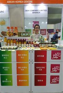 Seoul Food - Korea 2014